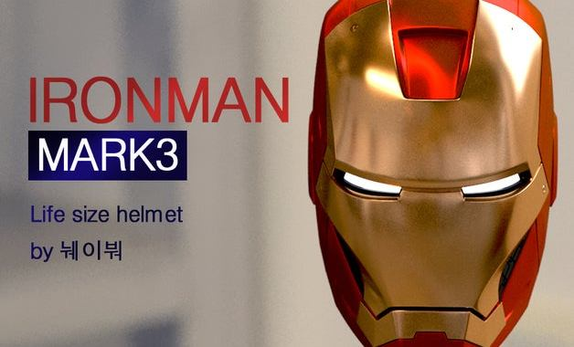IRON MAN MARK 3 – Scala 1:1