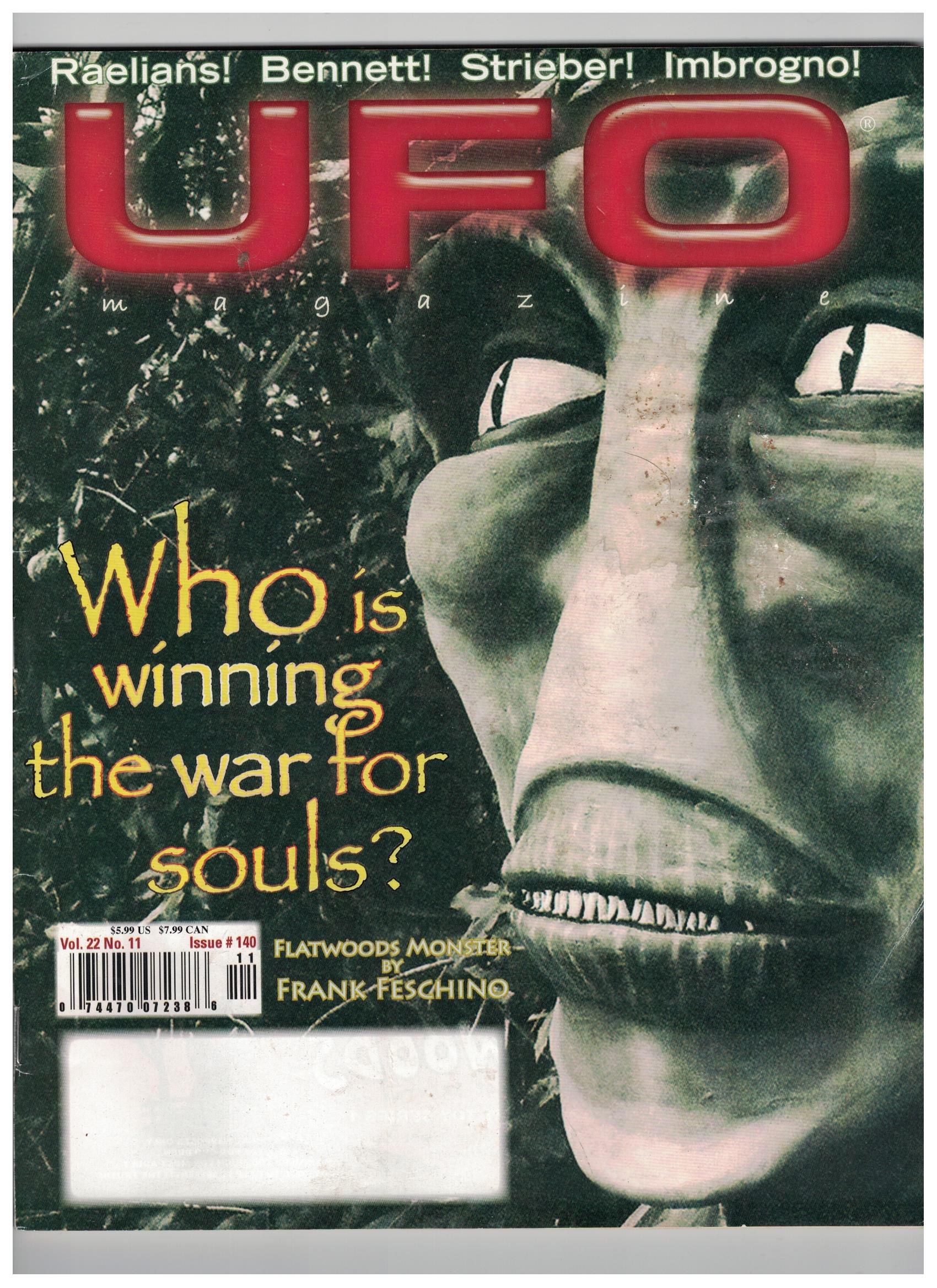 Objectivity Means ... UFO Magazine cover
