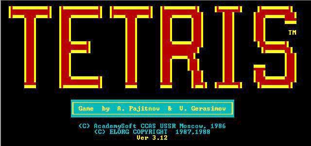 tetris start screen