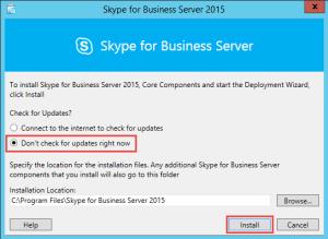 SkypeServer1