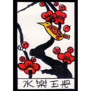 kaart japans kraanvogeltje
