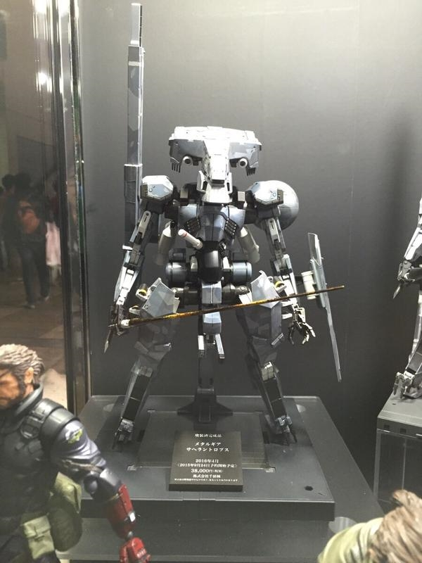 RIOBOT Metal Gear Sahelanthropus from Metal Gear Solid V The Phantom Pain  CollectionDX
