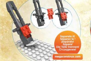MEGA BLOKS Seperator