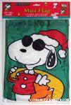 Joe Cool Santa