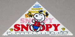 Snoopy & Woodstocks dancing Trianglar ruler