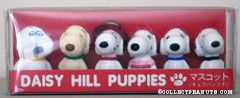 Daisy Hill Puppies Pencil Toppers