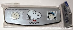 Snoopy, Lucy and Charlie Brown Portraits Metal Box Pencil Case