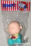 Baby Charlie Brown holding baseball mitt Squeaky Toy