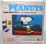 Snoopy surfing Latch Hook Kit