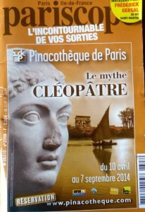 Pariscope and Officiel des Spectacles are two weekly Paris event guides