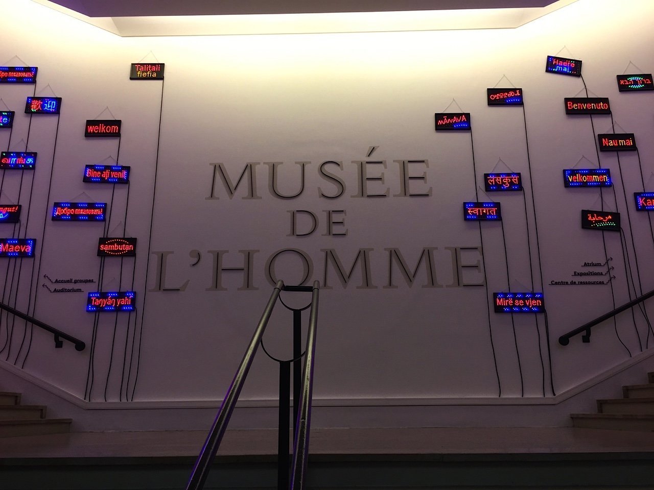 Musee de lHomme Welcome 6049