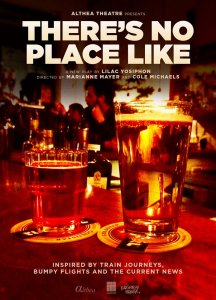 poster for There's no place like play by Lilac Yosiphon