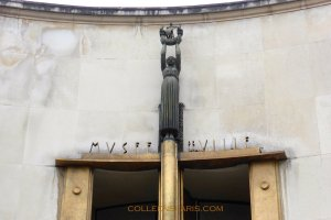 Image of former entrance to Bas-reliefs on Seine side of Palais de Tokyo and the Musee d'Art Moderne facing the Seine