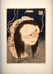 Ghost of Oiwa-san in the lantern, Katsushika Hokusai, the 1831-1832, Carambolages RMN Grand Palais, Paris