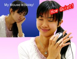 silent mouse