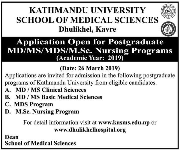 Admission Open for MD/MS/MDS/M.Sc. Nursing Programs at KU