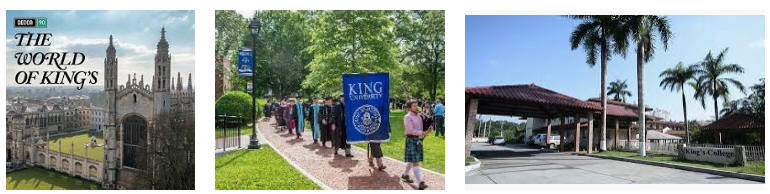 King's College. NY Acceptance Rate. Average GPA. SAT and ACT Scores 2020