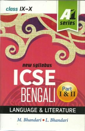 ICSE Bengali Language & Literature Guide by M Bhandari and L Bhandari Part  I & II Class IX – X