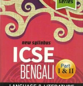 ICSE – Page 13 – Kolkata's College Street Now Online only