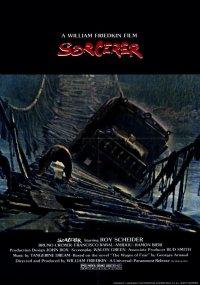 Sorcerer poster (1977)