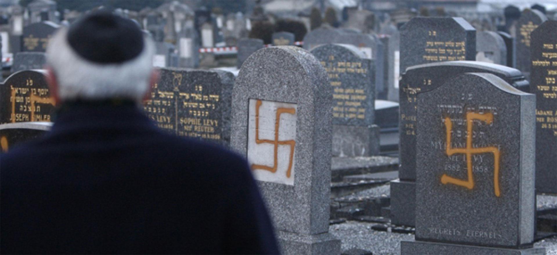 CNEF-antisemitisme