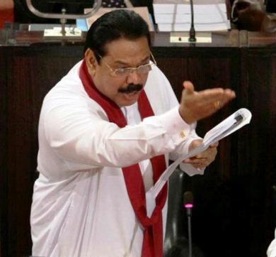 Finance Minister Rajapaksa