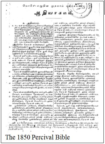The Jaffna Version Of The Tamil Bible: By Peter Percival Or Arumuka
