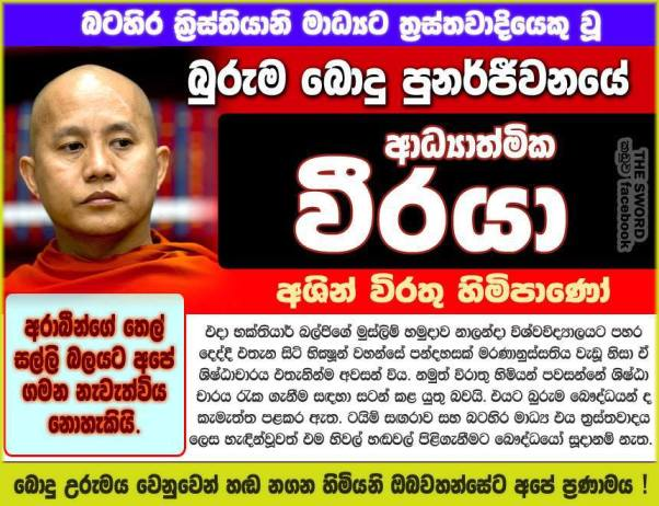 Violence In The Name Of Buddhism – Colombo Telegraph