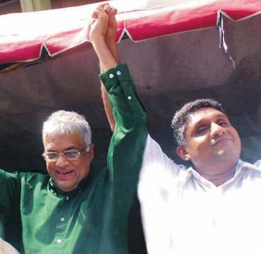 Sajith and Ranil