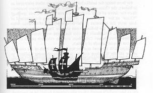 A Treasure Ship compared with Columbus