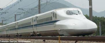 HSR  Japan