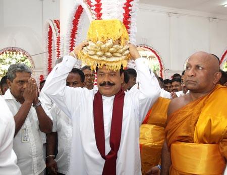 Mahinda Kapilawastu