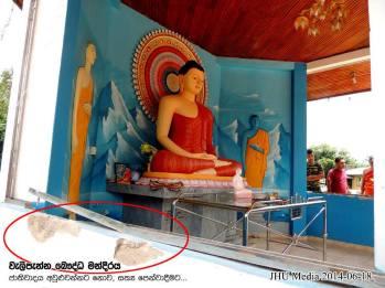 Aluthgama Sinhala 14