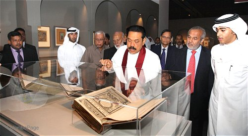 Mahinda Muslims Pic Pres Media