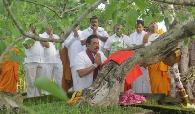 Mahinda Sri Maha bodhi 2