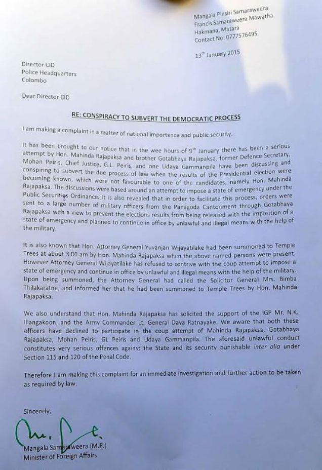 Mangala Letter to CID