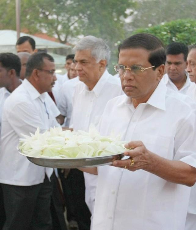 Ranil Maithri