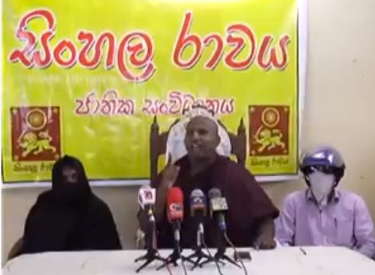 Ban The Niqab/Burka If Full-Face Helmets Are To Be Banned: Sinhala