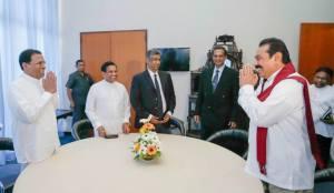 Maithripala Mahinda talks May 06 2015