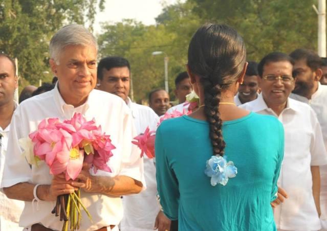 Ranil Maithripala