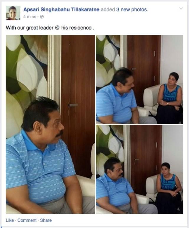 Apsari Tilakaratne Facebook