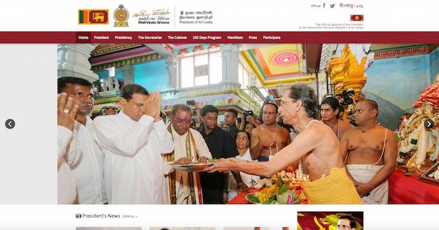 Maithripala official web