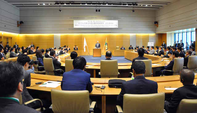 Speech of Prime Minister in Sri Lanka @ Japan Parliament - October 06th_2015