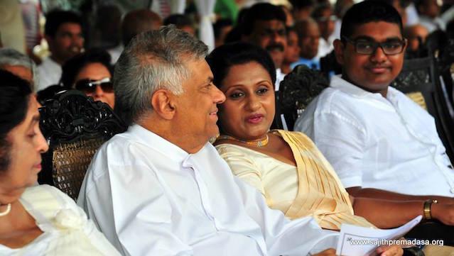 Hema Premadasa Ranil W Dulanjalee Jayakody