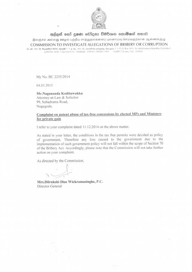 2015-03-04- Ltr by Corruption Com