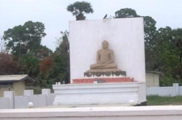 Kilinochchi