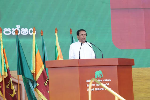 maithripala-unp70-sent-by-unp-media