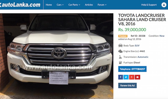 palitha-thewarapperumas-brand-new-toyota-land-cruiser-is-now-for-sale