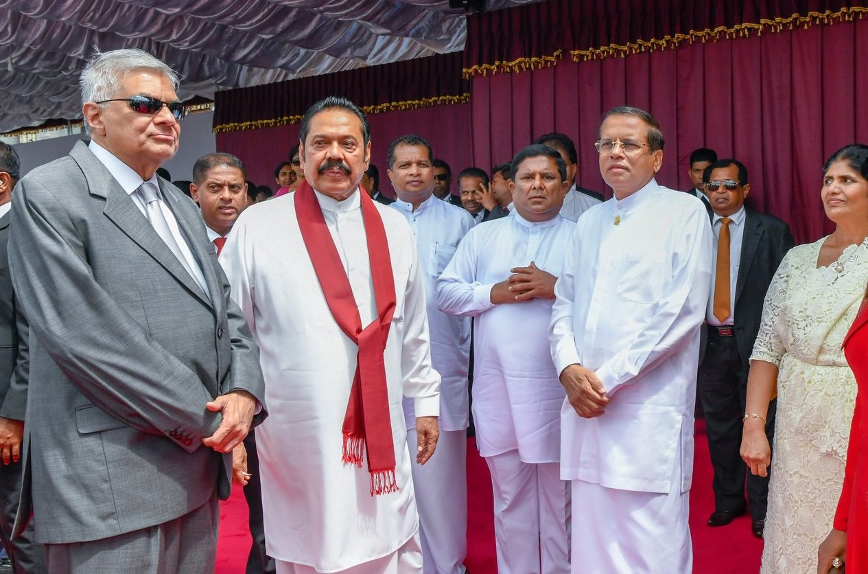 Sirisena Makes Controversial Speech At Independence Day Ceremony