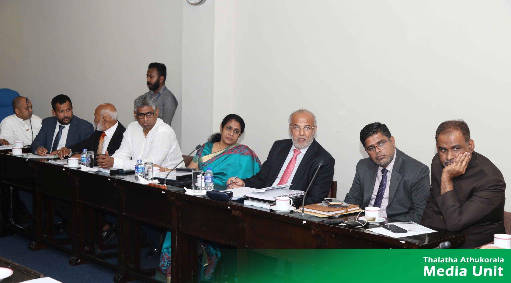 RTI Unearths 230 Complaints Against Quack 'Islamic' Judges – Colombo